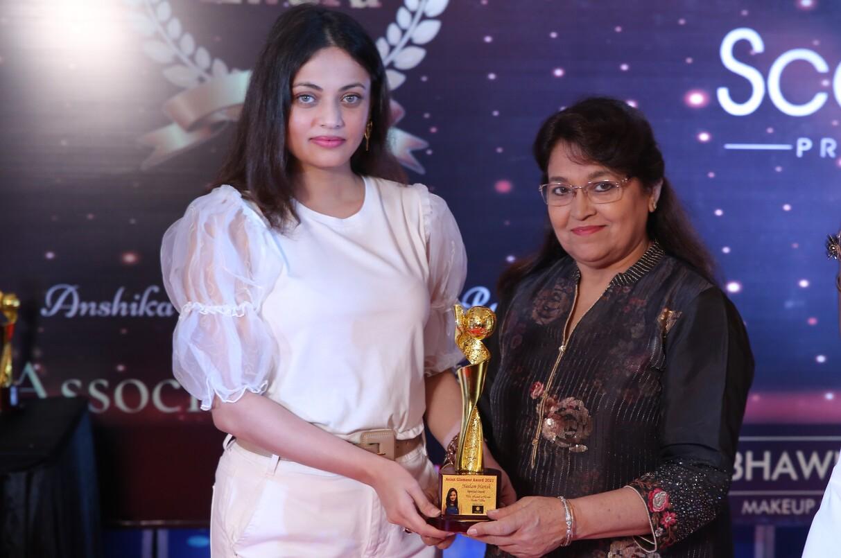 Neelam Harish- Neha Beauty Clinic